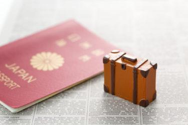【新型コロナウィルス】中国への海外旅行が制限!観光や友人訪問を目的とした短期滞在ビザが当面停止に!
