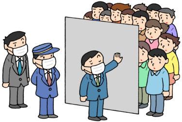 新型コロナウィルスによる日本人入国制限措置を実施している国はどこ?ミクロネシアやイスラエルなど全部で8ヶ国。