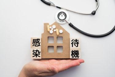 【新型コロナウィルス】インドネシア国内で初めて感染が確認!日本人と接触か?