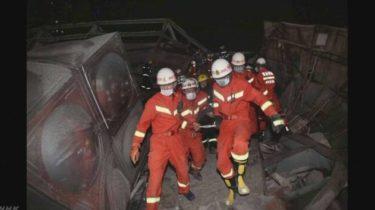 【新型コロナウィルス】中国の隔離施設のホテルビルが倒壊!71人が巻き込まれ10人が死亡。テロなのか?
