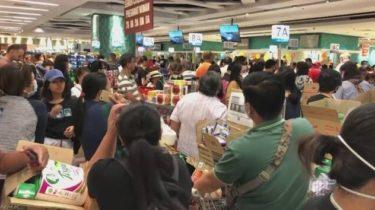 【新型コロナウィルス】フィリピンのマニラの入国禁止でスーパーマーケットに大行列!日本同様に売り切れ続出か?
