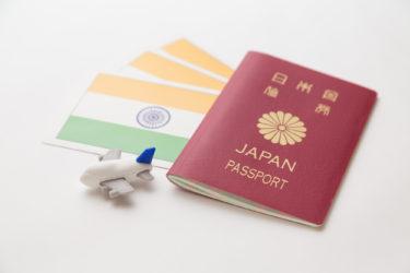 【新型コロナウィルス】インド政府が日本人のビザを無効にすると発表!入国制限が拡大。