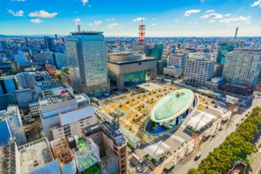 【新型コロナ】事業者の家賃の3分の2を半年間給付!月額最大50万円。