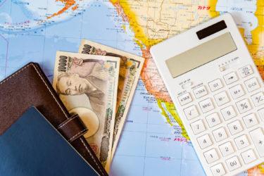 【新型コロナウィルス】不要不急の外出を自粛要請している中、旅行代金の助成案が浮上!