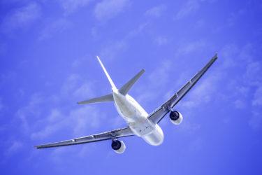 セブパシフィック航空の航空券が全額返金可能に!新型コロナウィルスの影響でフィリピンへの渡航を断念した人必見!