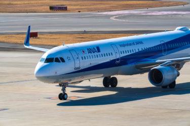 【新型コロナ】ANAの夏季ダイヤの運休・減便を発表。通常通り運行する路線はたったの7便のみ?