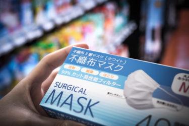 【新型コロナウィルス】鳥取県で旧マスク工場がマスクを生産!「売り切れ続出」問題の解決に向け一歩前進!