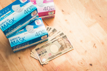 マスクの転売が法律で禁止に!違反した場合は5年以下の懲役または300万円の罰金。