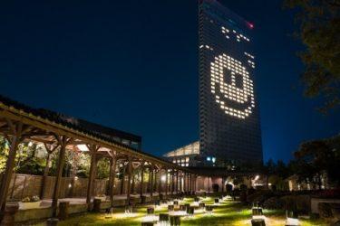【新型コロナ】マリオットホテルが「Light for Hope(希望の光)」をライトアップ!