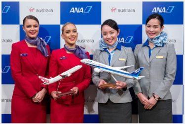 ANAと業務提携した「ヴァージン・オーストラリア航空」(豪2位の航空会社)が経営破綻!ANAも危ない?