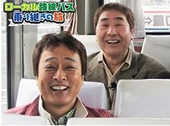 【ローカル路線バス乗り継ぎの旅】の再放送はある?すぐに観るならアマゾンプライムビデオ!