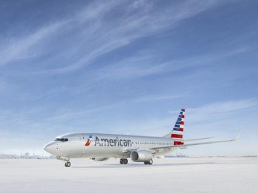 【新型コロナ】アメリカン航空の対応!「キャンセル手数料無料」や「マイレージ会員資格の延長」など。