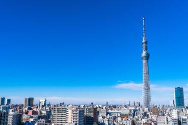 【新型コロナ】臨時休業を実施している観光施設一覧(東京都)