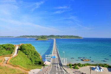 【新型コロナ】国内旅行は6月19日から容認!8月には大規模イベントや祭りなど全面再開。
