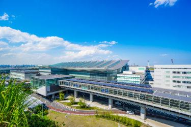 羽田空港直結『羽田エアポートガーデン』ホテルが開業延期を決定!すでに予約していた場合は返金可能か?
