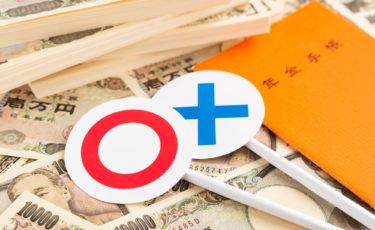 【速報】中小企業に200万、個人事業主に100万円の給付金。新型コロナウィルスで月収が半分以下になった場合が対象!