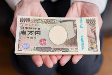 【新型コロナウィルス】世界各国の現金給付の状況は?ドイツでは最大180万円の給付も!