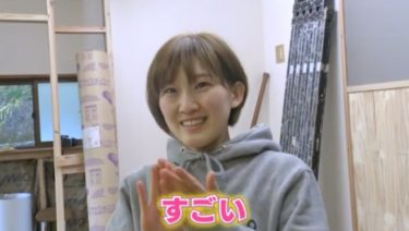 【ボンビーガール】開業ガールの「みさきさん28歳」の節約術とは?第2回放送まとめ!