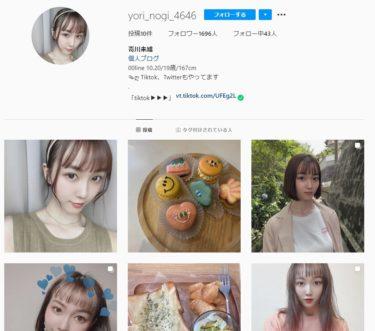 【ボンビーガール】上京ガールの『みゆさん』20歳。プロフィール、内見した物件、SNSの賛否両論まとめ。