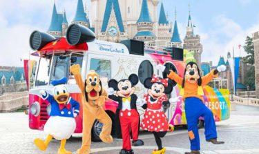 ディズニーで『Go To Travelキャンペーン』 の「地域共通クーポン券」は利用できる?それとも対象外?