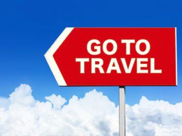 『Go To Travelキャンペーン』よくある質問総まとめ。旅行者が気になるポイントを大特集。