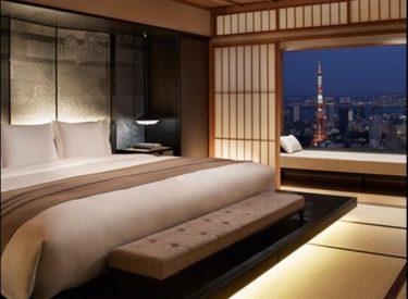 東京都への旅行で1泊1人5000円の補助。東京都民だけ?いつからスタート?